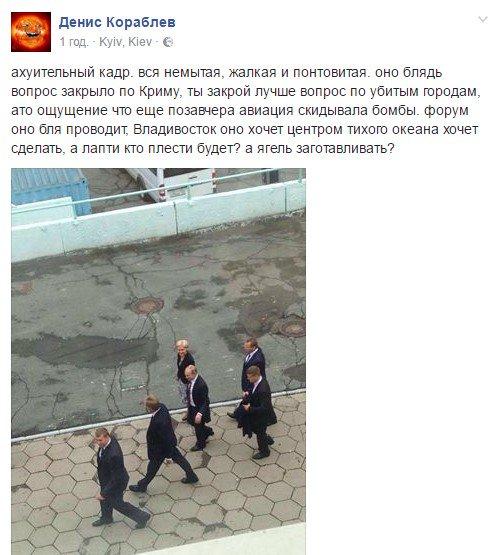 Столичные активисты начали выслеживать пьяных за рулем - Цензор.НЕТ 4401