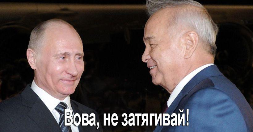 Кремль поощряет шовинистов в Европе и всех, кто работает на раскол ЕС, - Даниил Лубкивский - Цензор.НЕТ 4876