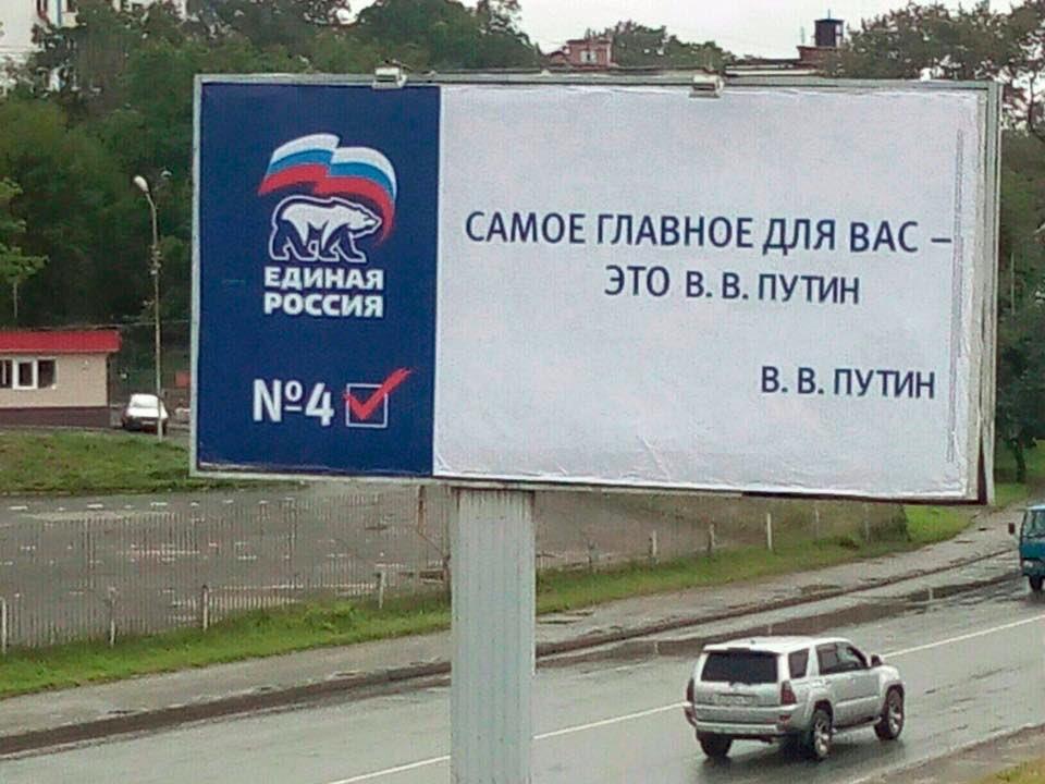 Польша и Великобритания поддерживают сохранение санкций против России - Цензор.НЕТ 9643