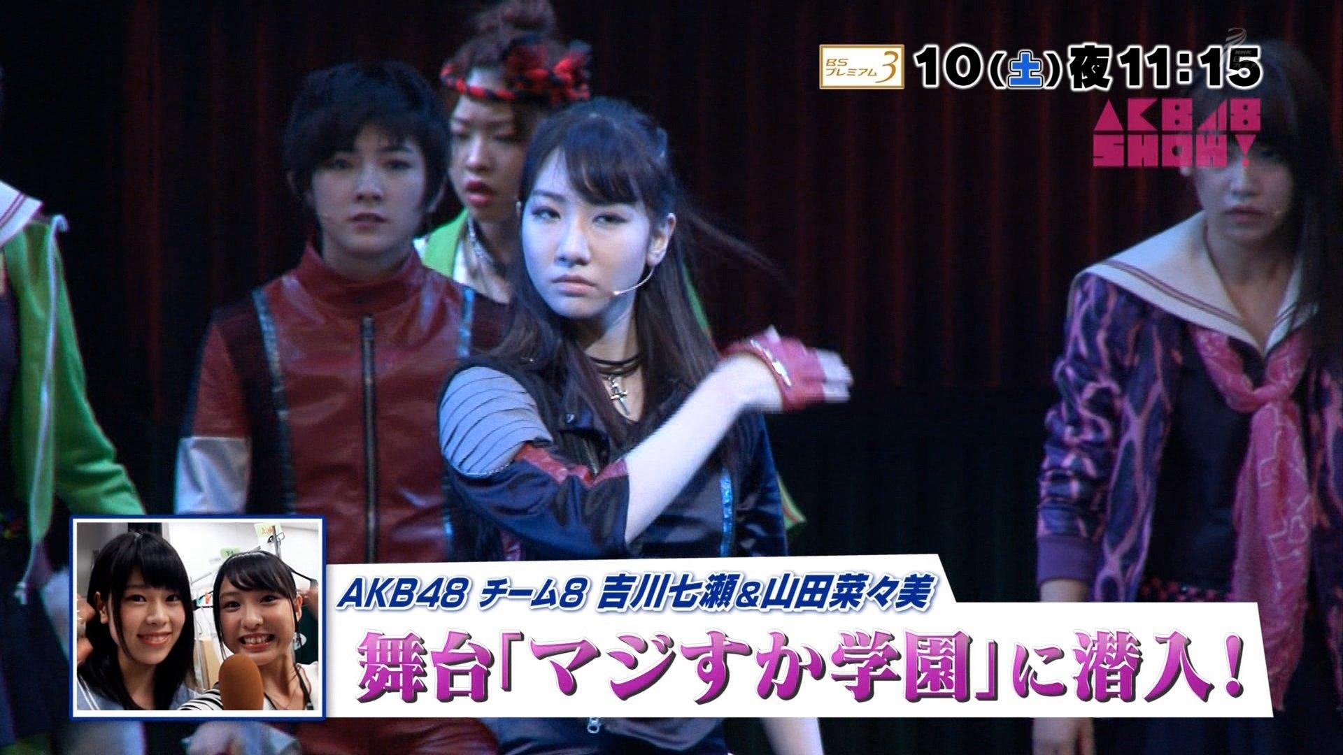 Sugawara25 On Twitter Akb48show予告 舞台マジすか学園潜入 ワイプ
