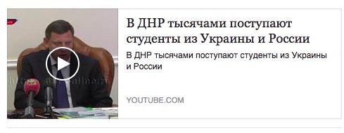 Задержан водитель, пытавшийся провезти на оккупированный Донбасс 10 млн рублей и 100 тыс. долларов - Цензор.НЕТ 2294