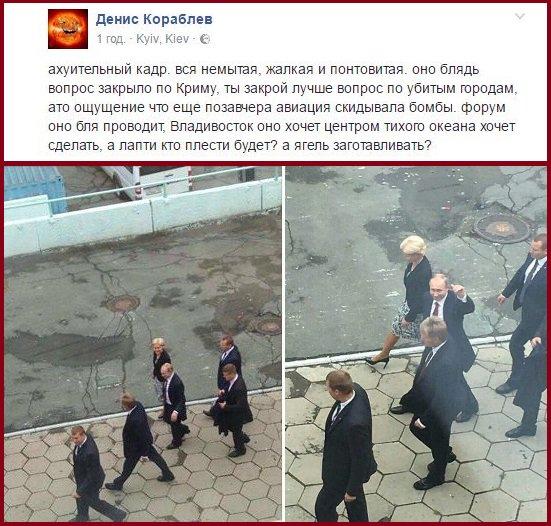 """Саммит G20: Меркель надеется на диалог """"о том, как двигаться вперед в Украине"""" - Цензор.НЕТ 738"""
