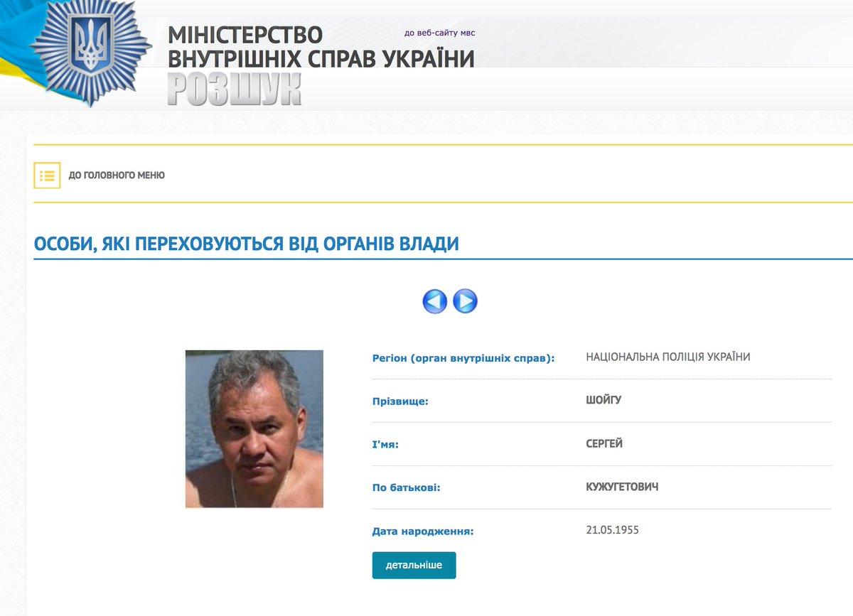 Кремль поощряет шовинистов в Европе и всех, кто работает на раскол ЕС, - Даниил Лубкивский - Цензор.НЕТ 7496