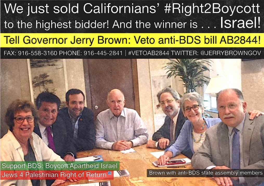 Your #RightToBoycott has been sold to the highest bidder.....   #VetoAB2844   #CALeg https://t.co/jalkrmSbWX
