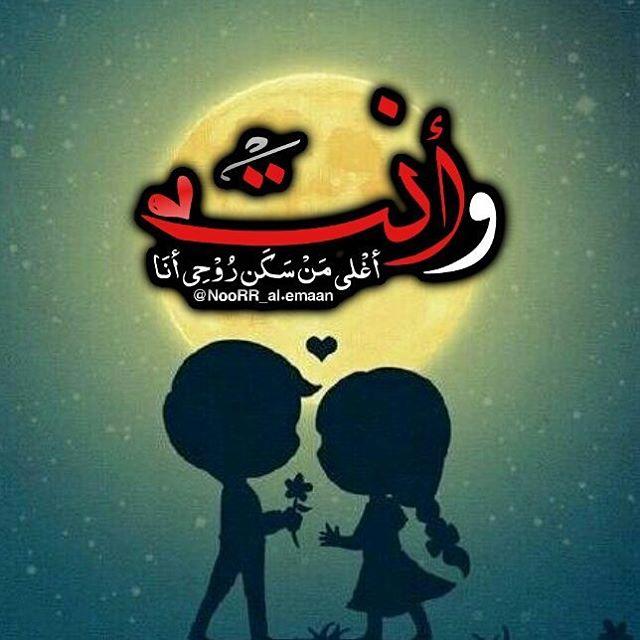 صور حب وغرام Qqqq56r65 Twitter