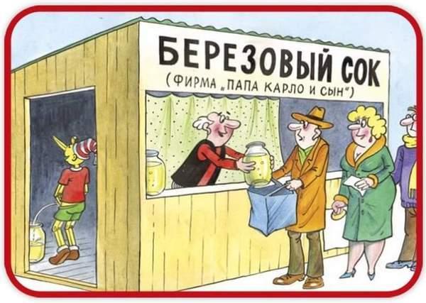 """""""Интер"""" опроверг договоренности с участниками блокады канала - Цензор.НЕТ 6795"""