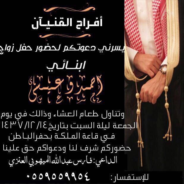 افراح فارس عبدالله الميهوبي CrdAqfbVYAAzDL-.jpg