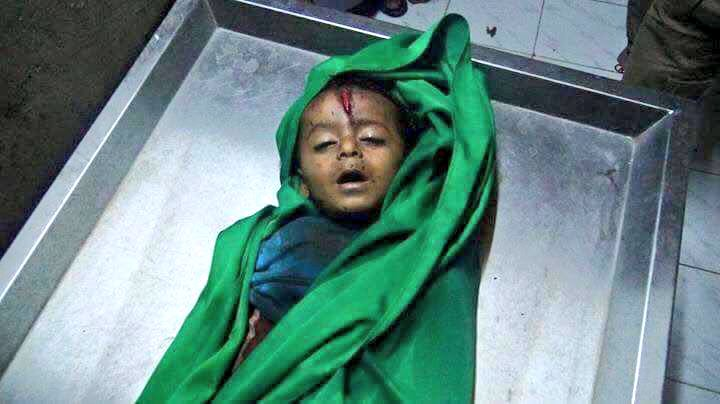 Yemeni child killed by Saudi air force