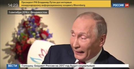 Польша и Великобритания поддерживают сохранение санкций против России - Цензор.НЕТ 4221