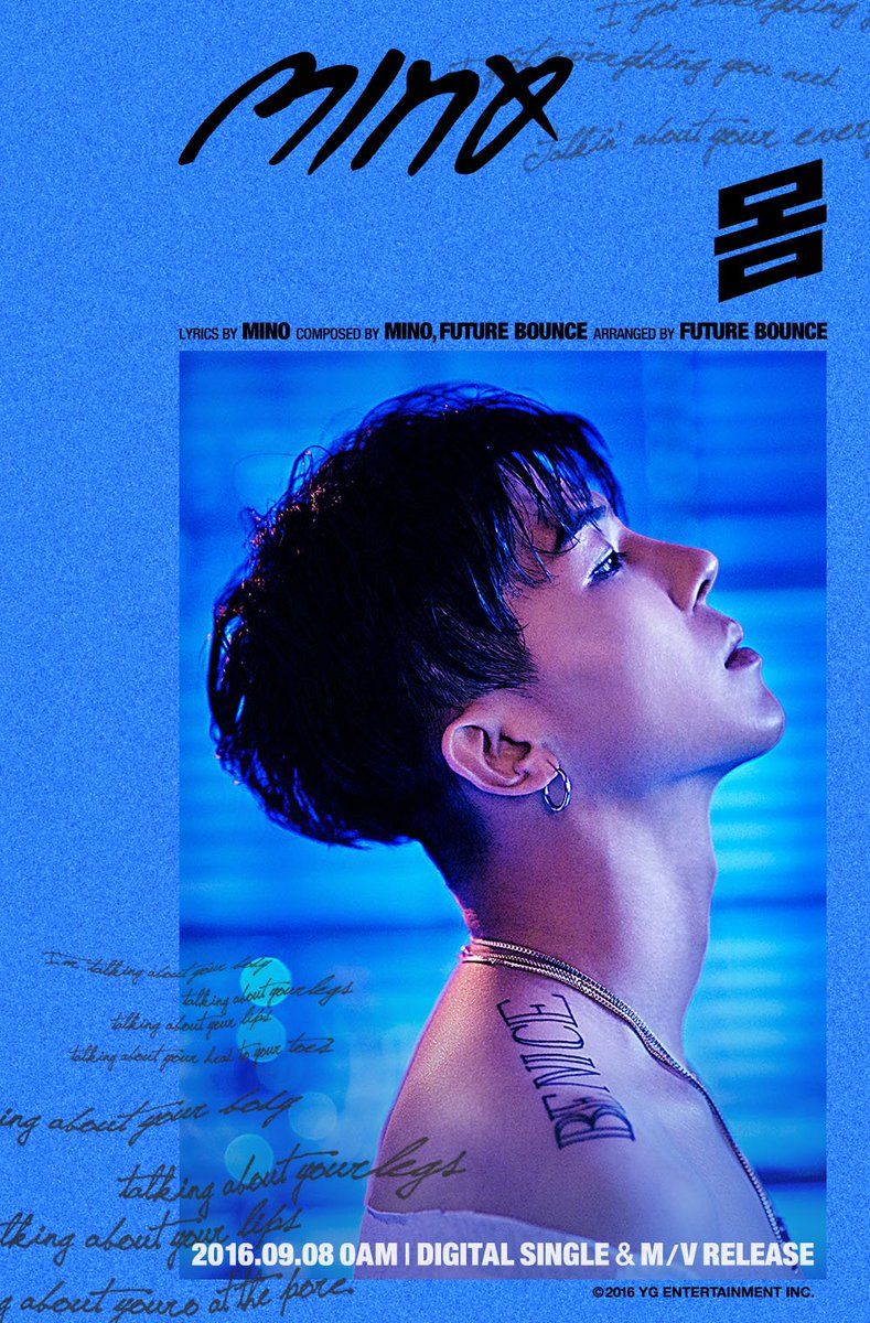 [MINO - '몸(BODY)'] originally posted by https://t.co/XZQ3IOI9MY #송민호 #미노 #마이노 #송다정 #DIGITALSINGLE #MV #20160908 #0AM