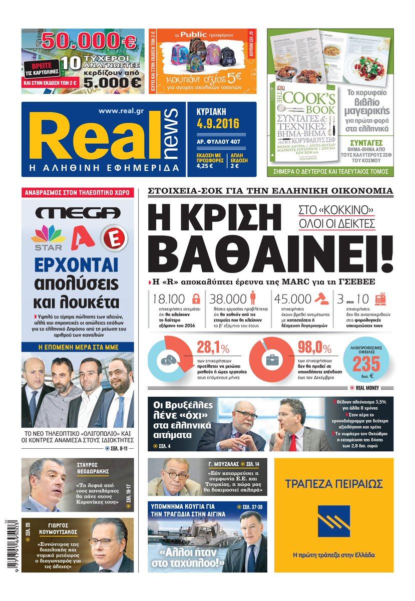 73c7881c93 Kontra News ( Kontra News)