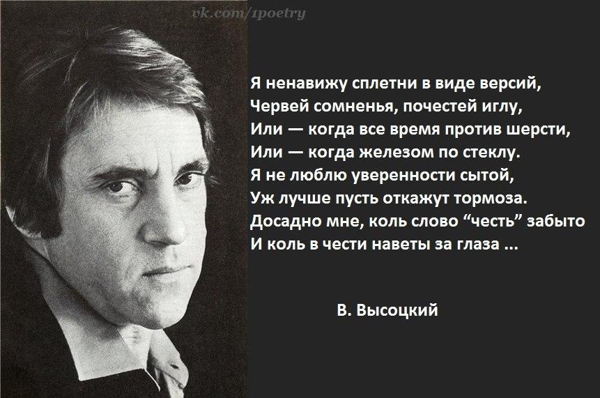 коричневые выделения милые глупости стихи известных поэтов истории России