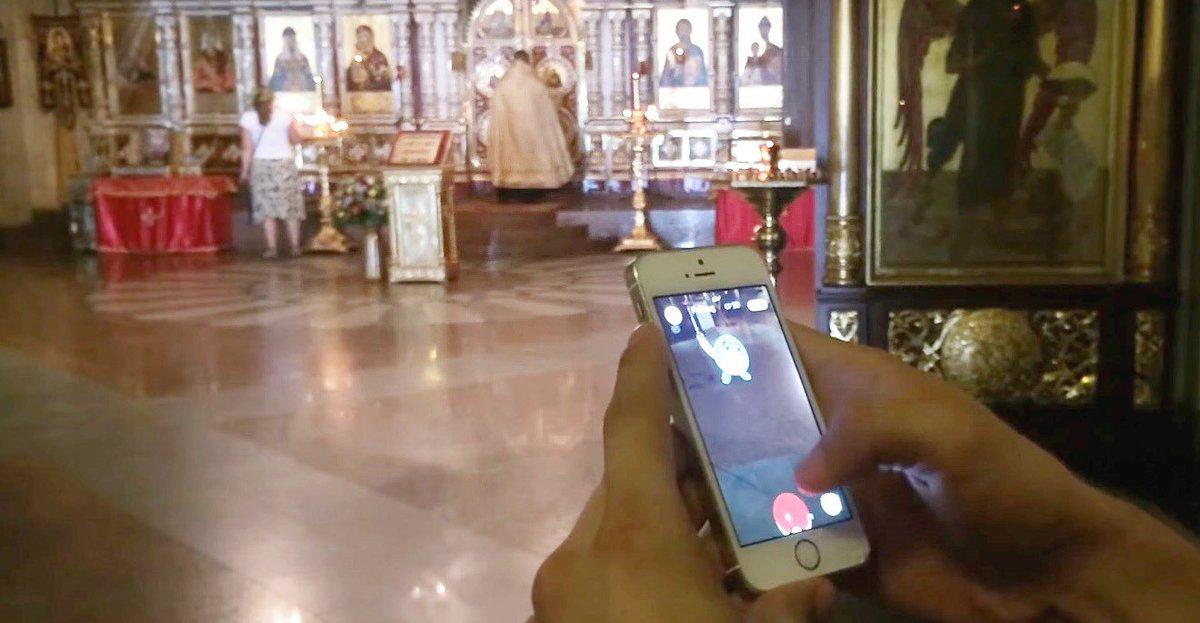 ловить покемонов в храме видео