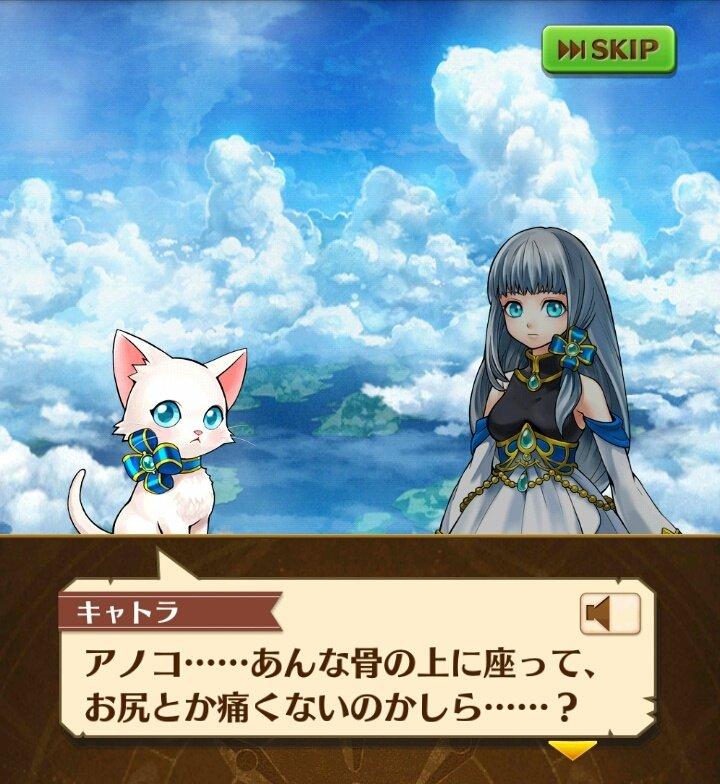 【白猫】クラニィ思い出のこのシーンエロすぎワロタwwwwwww(動画あり)【プロジェクト】