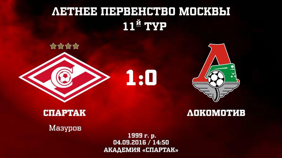 Официальный сайт ХК Спартак Москва