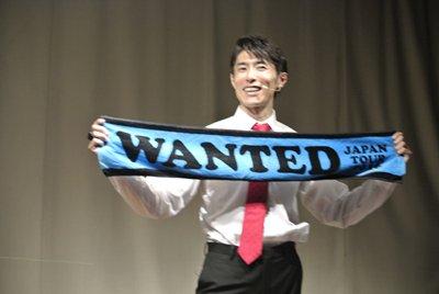 @takashika358 お2人の熊本への愛の詰まった優しくも大笑いな時間でした★全国の皆さんの気持ちも届きました!来年も熊本で待ってます! #WANTED2016 https://t.co/QPzAB9iSAE