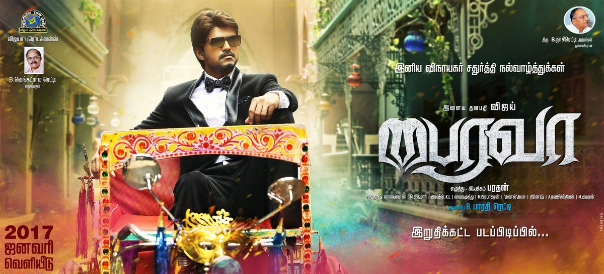 🏷️ Album songs download in tamil 2017 video | Tamil Album