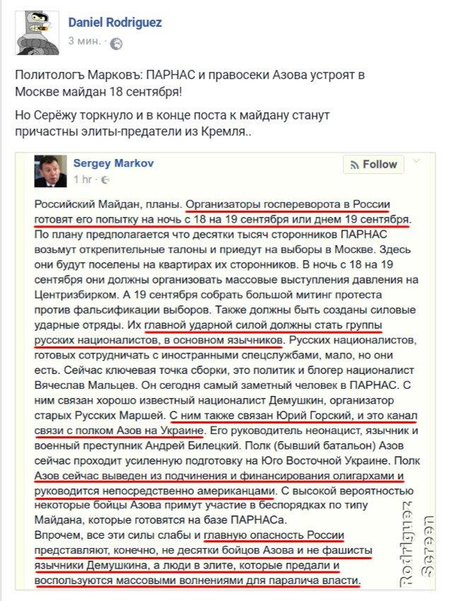 Переговоры Обамы и Путина начались в Китае - Цензор.НЕТ 9598