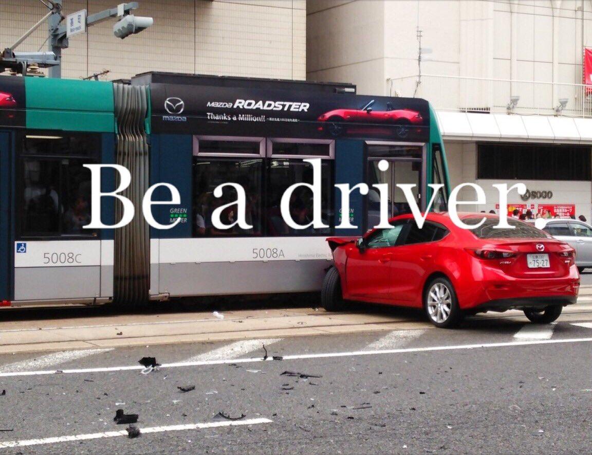 ダイナミック Mazda 画像勝手に借りちゃってごめんなさい!許してクレメンス! https://t.co/IEAmH0y7ej