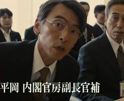 内閣 官房 副 長官 補