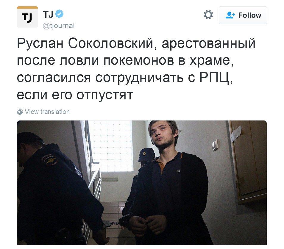 """Спасатели эвакуировали 25 человек с крыши горевшего офиса """"Интера"""", - ГосЧС - Цензор.НЕТ 4295"""