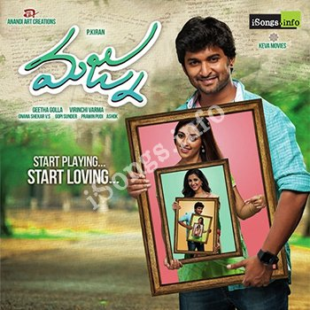 nota movie songs download naa songs mp3