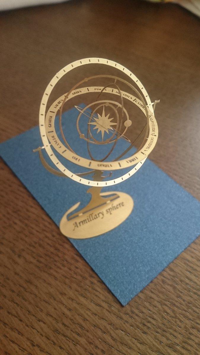 そういえば新宿マルイ本店で行われてた「君の名は」ショップに売ってた天球儀に一目惚れ https://t.co/kAeIHlSrQE