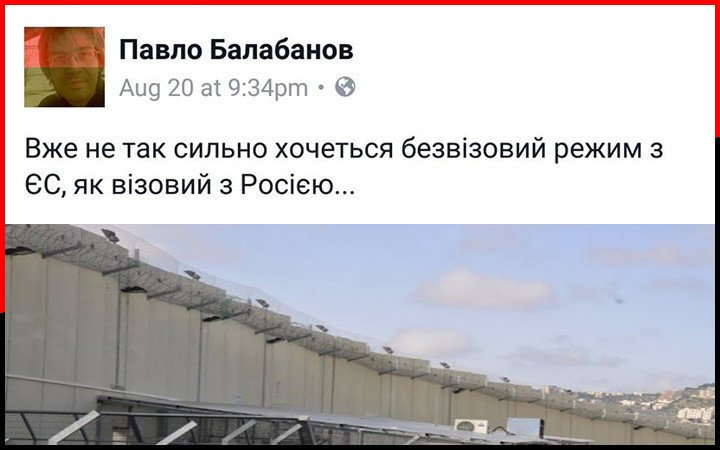 Комитет Европарламента сегодня обсудит отмену виз для украинцев, но голосовать будет в октябре, - евродепутат Бони - Цензор.НЕТ 3092