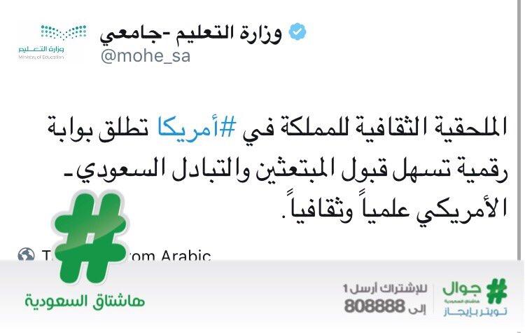 معا ضد محمد العيسى Talalahmadxxx Twitter