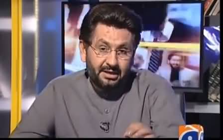 Jirga With Saleem Safi  - 4th September 2016 - Why Terrorism Not Ending thumbnail