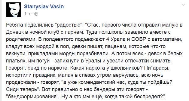 Фирташ больше не глава Федерации работодателей Украины, новым руководителем стал Олийнык - Цензор.НЕТ 810