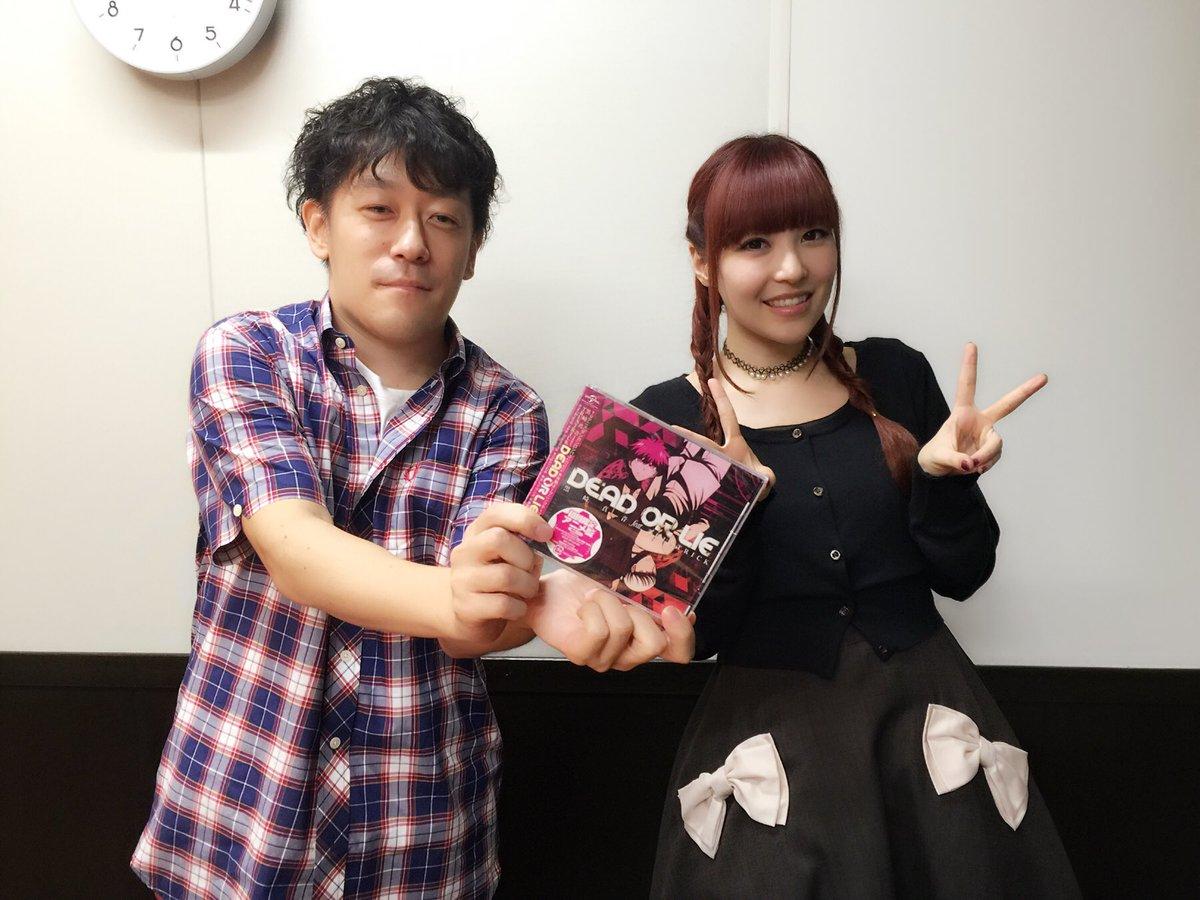 """টুইটারে 黒崎真音Info&News: """"RCCラジオ「ラジプリズム」にお ..."""