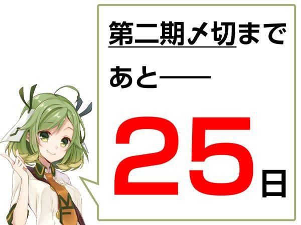 MF文庫Jから評価シートが届かない ... - ameblo.jp
