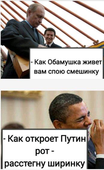 """""""Мы достигли главной цели - за нашей спиной никакие вопросы относительно Украины не решались"""", - Елисеев о Саммите G20 - Цензор.НЕТ 2810"""