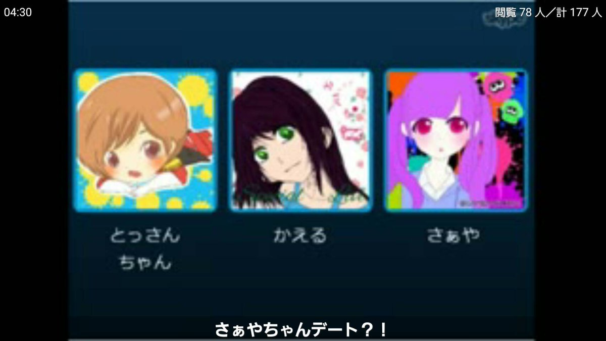 """キャスリポ on twitter: """"◇ぴかちー、女子ゲーム配信者とホロ酔い座談"""