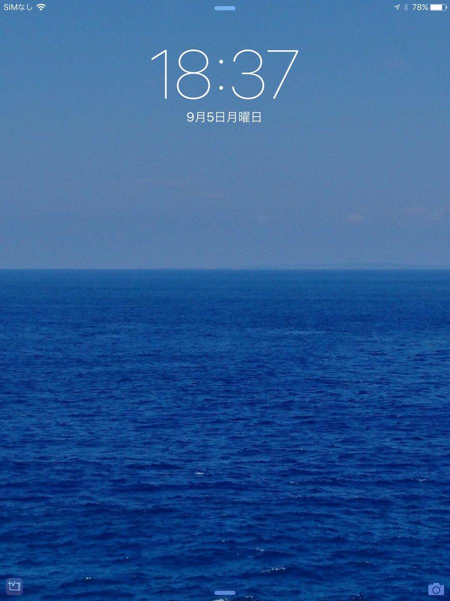 いつき 旅好き可愛いもの好き神戸っ子 En Twitter 今月のipadロック画面はこれ 沖縄 辺戸岬の海 かすかに与論島が見える ホーム画面の壁紙はナイショ