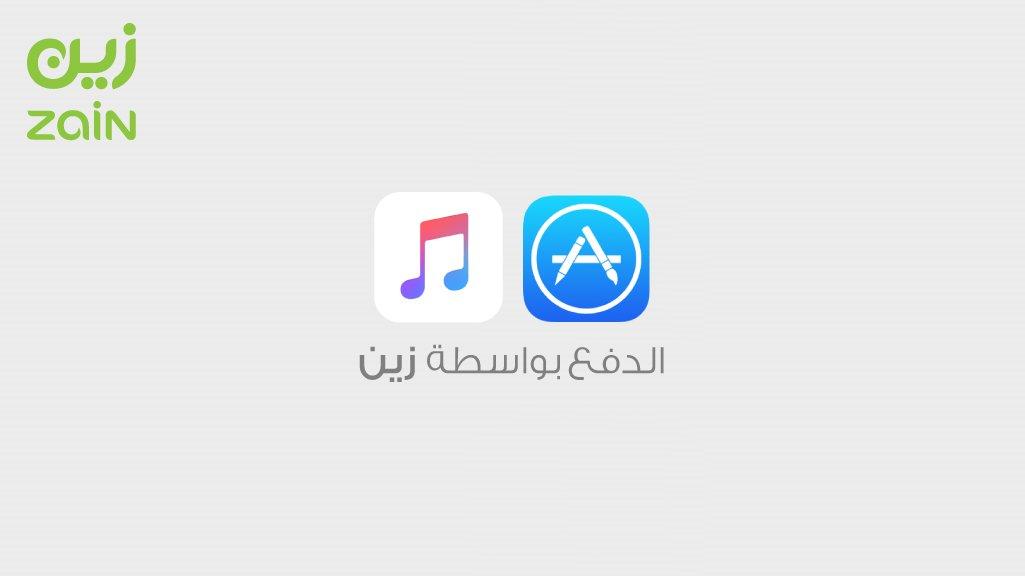 0131215f4 زين السعودية on Twitter:
