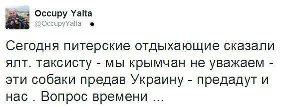 Кремль хочет использовать выборы в оккупированном Крыму для легитимизации аннексии, - Каспаров - Цензор.НЕТ 3486