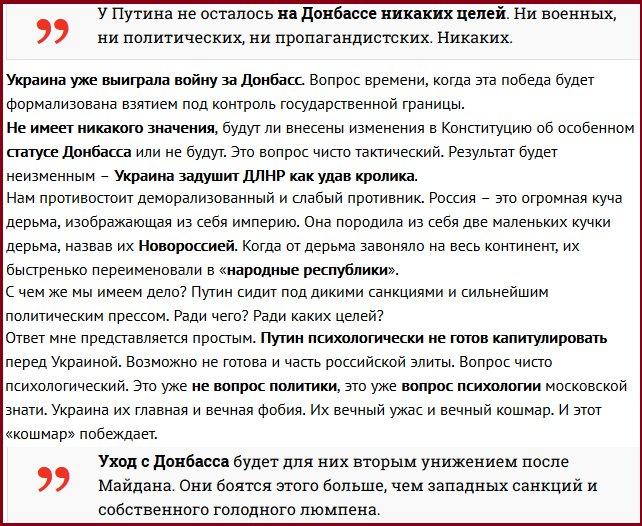 Международная комиссия по расследованию трагедии рейса МН17 предоставит отчет о месте запуска ракеты и ее типе, - Зубко - Цензор.НЕТ 7901