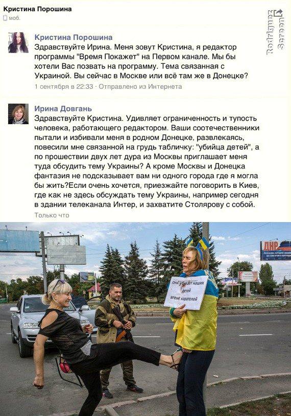 Стратегически важного на саммите G20 ничего не случилось. Для урегулирования ситуации на Донбассе нам нужна Украина, - Меркель - Цензор.НЕТ 3742