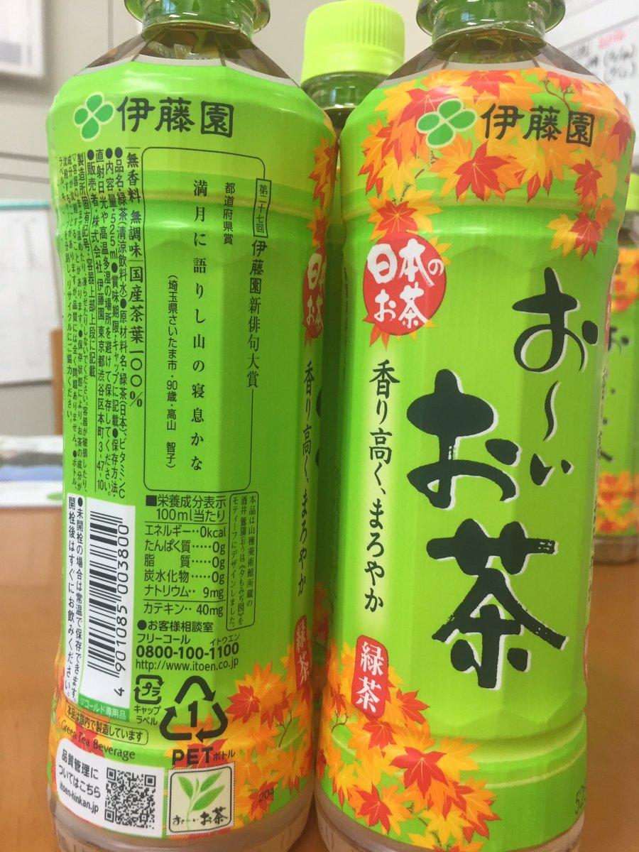 大賞 俳句 おーい お茶