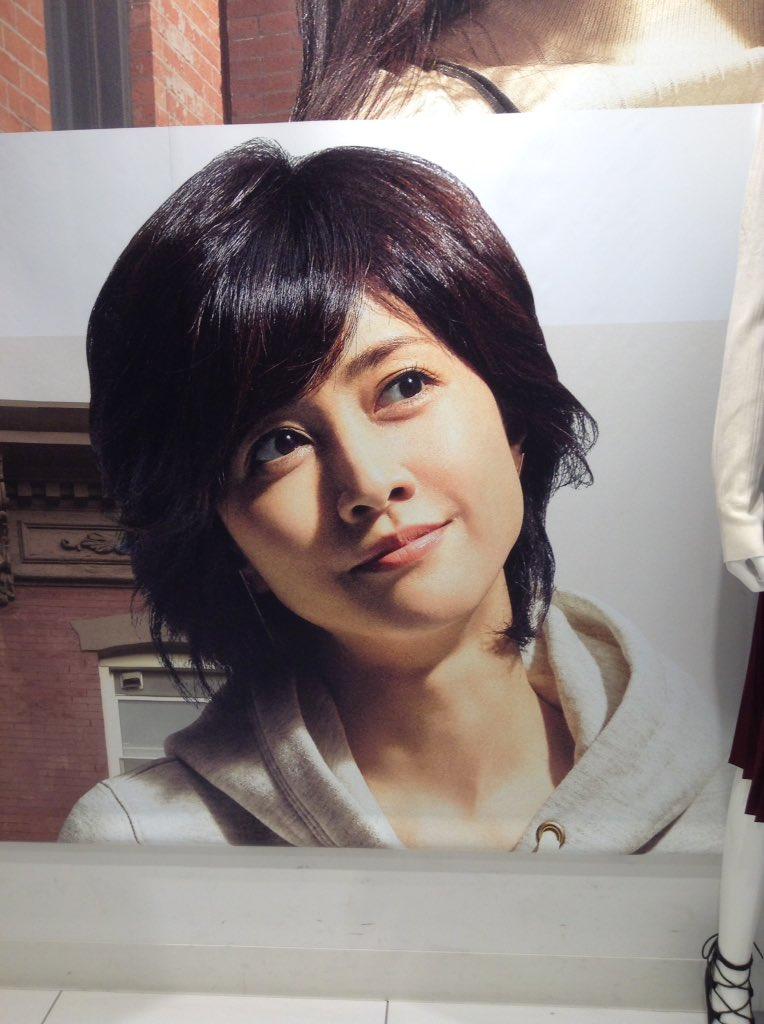 内田有紀 かわいい 表情