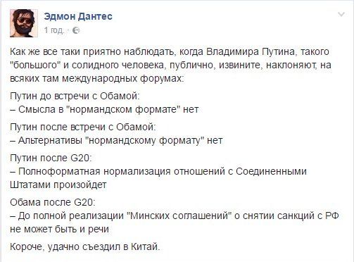 """""""Интер"""" не подавал заявление о препятствовании журналистской деятельности в полицию, - Крищенко - Цензор.НЕТ 4851"""
