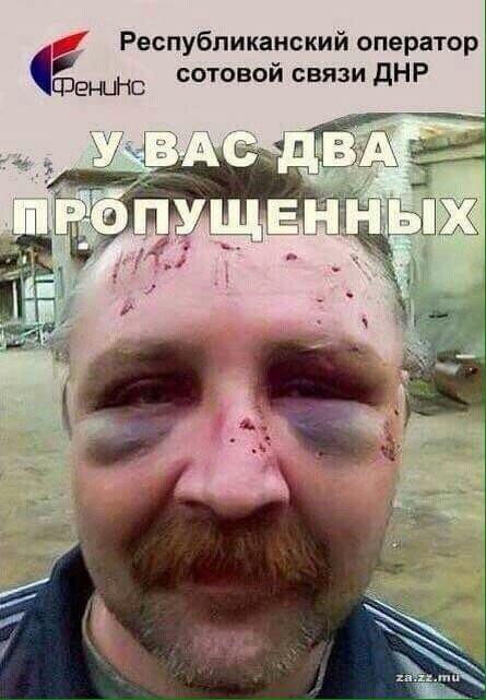 """""""Интер"""" опроверг договоренности с участниками блокады канала - Цензор.НЕТ 6601"""