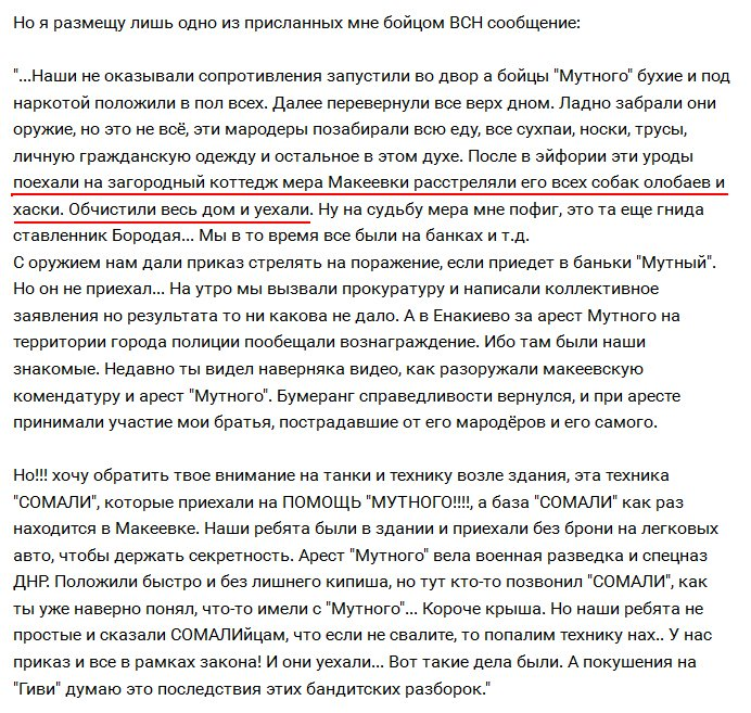 Нам предлагается только один сценарий - идти по пути реализации минских договоренностей, - Тымчук о послании Порошенко парламенту - Цензор.НЕТ 7868