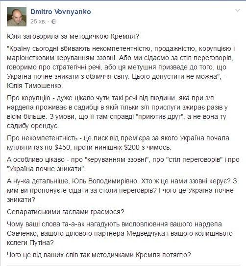 """""""Интер"""" не подавал заявление о препятствовании журналистской деятельности в полицию, - Крищенко - Цензор.НЕТ 5063"""