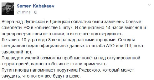Немецкая разведка пока не видит, чтобы Россия готовилась к наступлению на Донбассе, – посол Мельник - Цензор.НЕТ 6136
