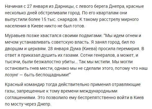Чубаров призвал жителей Крыма бойкотировать выборы в Госдуму РФ - Цензор.НЕТ 7271