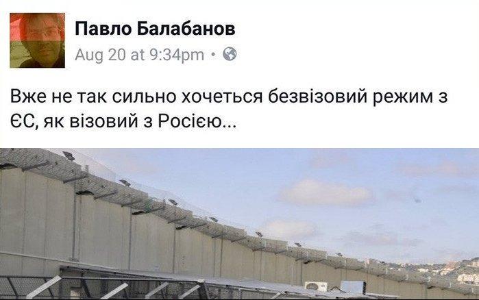 Нынешняя цена нефти устраивает Россию, - Путин - Цензор.НЕТ 2265