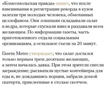Чубаров призвал жителей Крыма бойкотировать выборы в Госдуму РФ - Цензор.НЕТ 5789